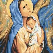 "Картина по номерам ""Дева Мария с младенцем"" 40х50, в Омске"