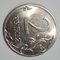 Монета 2 рубля 2018 года брак, в Самаре