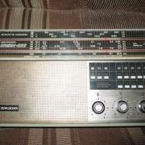 Радиоприемник - океан 222 СССР, в г.Коломна