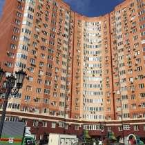 Обменяю Евротрешку в Краснодаре на квартиру в Москве, в Краснодаре