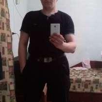 Сергей, 30 лет, хочет познакомиться, в Томске