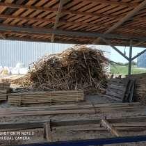 Отдам отходы пилорамы на дрова, в Кашире