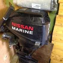 Мотор Nissan Marine 20, в Москве