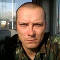 Леон, 37 лет, хочет познакомиться, в Чебоксарах