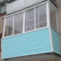 Пластиковые Окна, Балконы под ключ,широкий выбор-низкие цены, в Чебоксарах