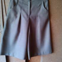 брюки кюлоты для девочек, в Екатеринбурге
