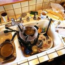 Котломойщик, мойщик кухонной посуды, посудомойщица, в г.Москва