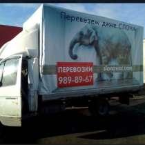 Переезды любой сложности: квартирные, офисные, в Санкт-Петербурге