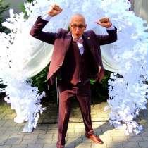 Ведущий на свадьбу минск держинск столбцы воложин тамада, в г.Минск