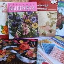 Книги по вышиванию, в г.Астана