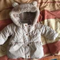 Куртка для девочки, в г.Орша
