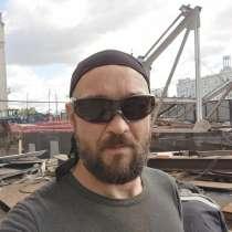 Альфред, 44 года, хочет познакомиться, в Москве