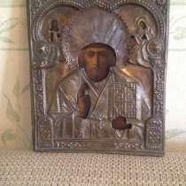 1 Старинная, веками намоленная икона Николай Угодник, в г.Новороссийск