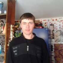 Сергей, 37 лет, хочет познакомиться – Девушку, в Воронеже