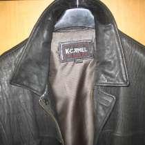 Куртка из нубука, в Волгограде