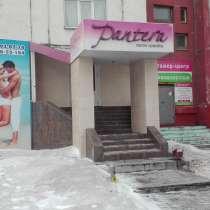 Сдам помещение свободного назначения, в Челябинске