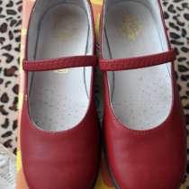 Кожанные туфли для девочки, в Москве