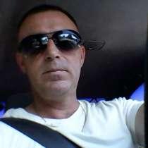 Дмитрий, 44 года, хочет познакомиться, в Самаре