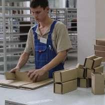 Упаковщик на производство цифровой техники (вахта), в г.Санкт-Петербург
