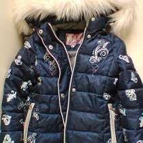 Куртка зимняя Yoot 110 размер, в Москве