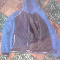 Куртка, в г.Каневская