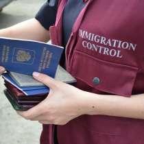 Временная регистрация иностранных граждан, патент в Рязани, в Рязани