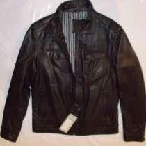 кожаную куртку кожа дисциплинированная, в г.Кемерово