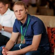 Офис-менеджер/Помощник руководителя, в Ульяновске