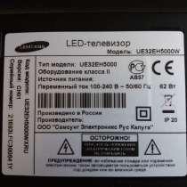 Samsung UE32EH5000W плата, запчасти для ремонта, в Екатеринбурге