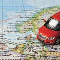 Предлагаем отдых в Литве и по всему миру, в Санкт-Петербурге