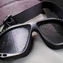 Тактические очки, в Москве