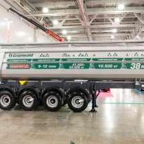 Самосвальный полуприцеп Grunwald Gr-TSt 38 4-axle, в Москве