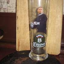 Пивные стаканы Старый мельник-ВРАТАРЬ. Футбол кубок 2004г, в Москве