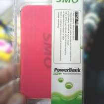 Дамский Power Bank 4000mAh. Возможность зарядки планшетов!, в Волгодонске