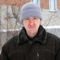 Сергей, 48 лет, хочет познакомиться, в Новосибирске