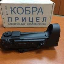 Оптические коллиматоры Кобра ЭКП-8-07, РУСАК, в Ангарске