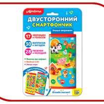 Телефончик Азбукварик Умные зверюшки 4680019281933, в Москве