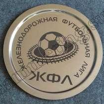 Гравировка. Художественная гравировка металла, в Москве