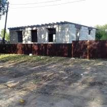 Продам недостроенный дом, в г.Павлодар