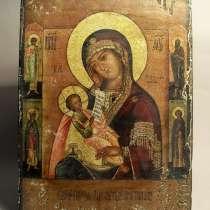 Иконы под старину, в г.Николаев