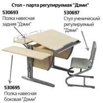 Парта трансформер со стулом от начальной школы до института, в Раменское