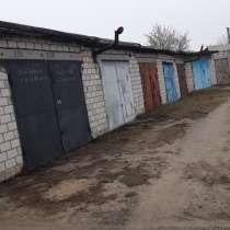 Стационарный гараж в Рогачеве, в г.Гомель