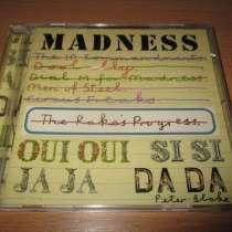 Madness – Oui Oui Si Si Ja Ja Da Da - СД диск из США, в г.Москва