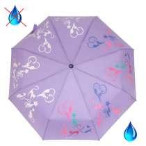 Итальянские зонты, волшебные, в г.Павлодар