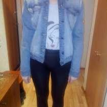 Куртка джинсовая женская Ustop, в Нижнем Новгороде