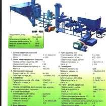 Линия производства масла овор-450, в г.Умань