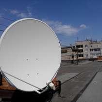 Установка и настройка антенн на спутник, в Воронеже