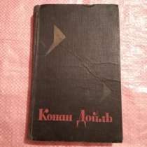 Книга Артур Конан Дойль том 6, в Новосибирске