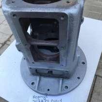Корпус клапанной коробки ЭК 4.04-011, в Москве