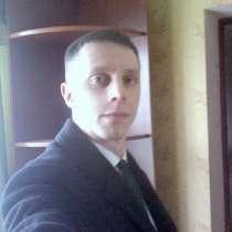 Александр, 32 года, хочет познакомиться, в Москве